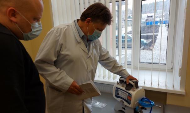 Красноуфимскую детскую поликлинику оснастили новым оборудованием