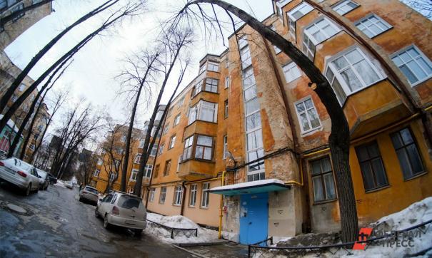 Свердловские риелторы ожидают снижения цен на вторичное жилье