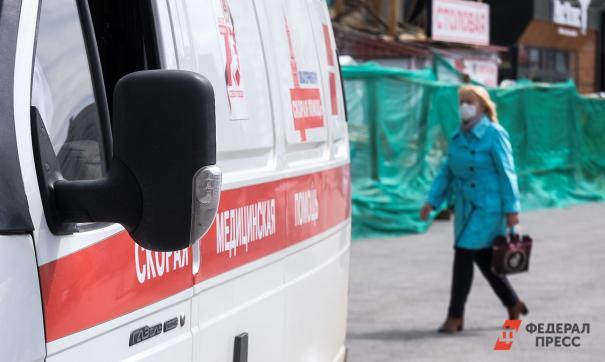 В Свердловской области выявлены новые случаи заражения COVID-19