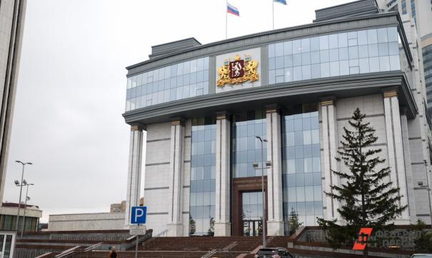 В Свердловской области депутаты заксобрания запретят шуметь днем