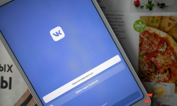 Приложение «ВКонтакте» на смартфоне