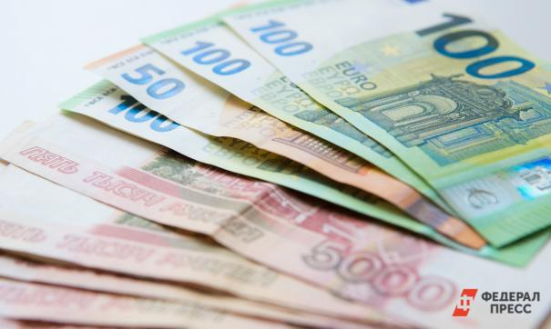Деньги в разной валюте
