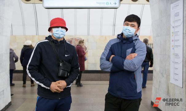 Мигранты в масках