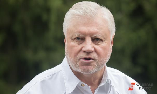Лидер «Справедливой России» Сергей Миронов