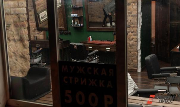 Сахалинский бизнес вернется к работе 20 апреля