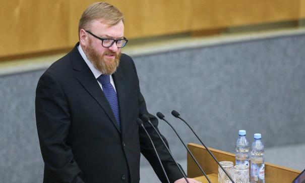 Виталий Милонов пристыдил мэра Южно-Курильска за непристойное поведение