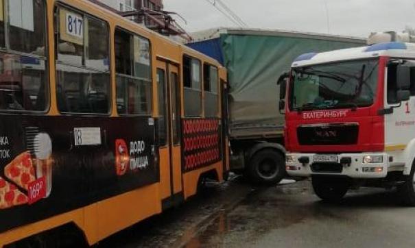 В Екатеринбурге трамвай протаранил грузовой автомобиль