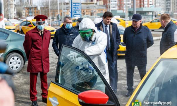 Глава Екатеринбурга проверил дезинфекцию и мойку такси