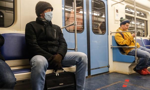 Дептранс Москвы объяснил, как будут проверять спецпропуска пассажиров общественного транспорта