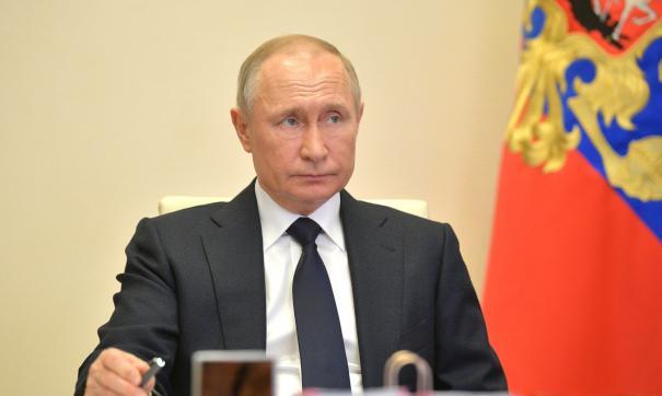 Новое обращение Путина говорит о способности президента слышать бизнесменов и губернаторов