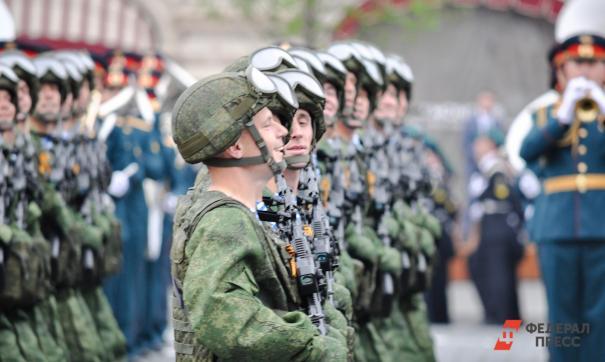 Новосибирские студенты провели для фронтовика онлайн-парад