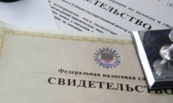 Кузбасские власти планируют ввести льготы для предпринимателей