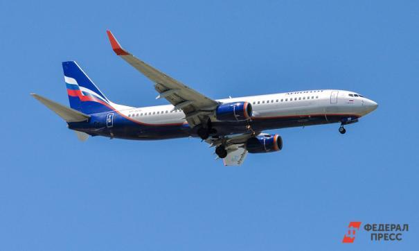 «Аэрофлот» сократил число рейсов Москва –  Томск и обратно из-за снижения спроса