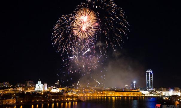 На салют в День Победы кемеровская мэрия планирует потратить 600 тысяч рублей