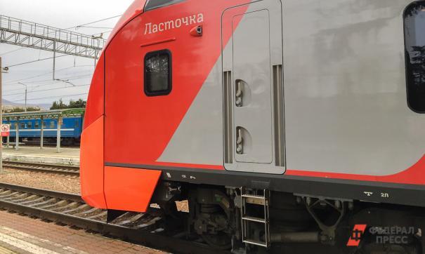 Поезд из Новокузнецка до Новосибирска отменили до 14 апреля