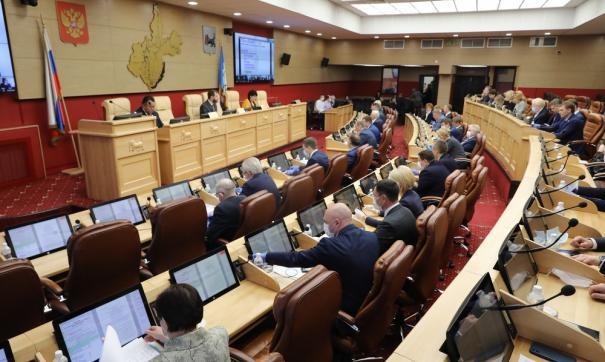Бюджет региона недополучит 500 миллионов рублей