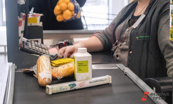 В магазинах стоит покупать только необходимые продукты
