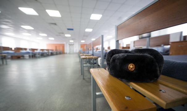 Сотрудники военкоматов переведены на удаленный режим работы