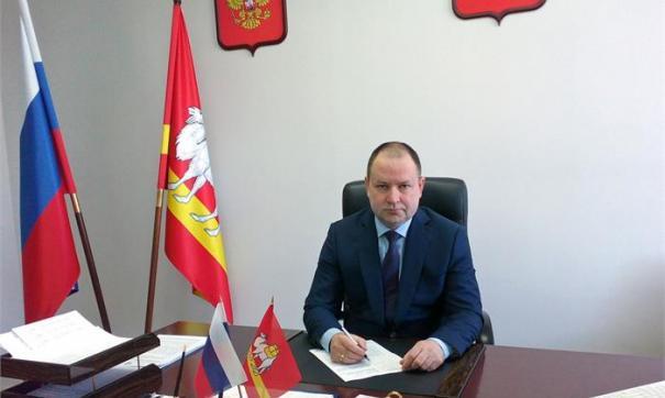 Ранее чиновник возглавлял жилищную инспекцию Челябинской области