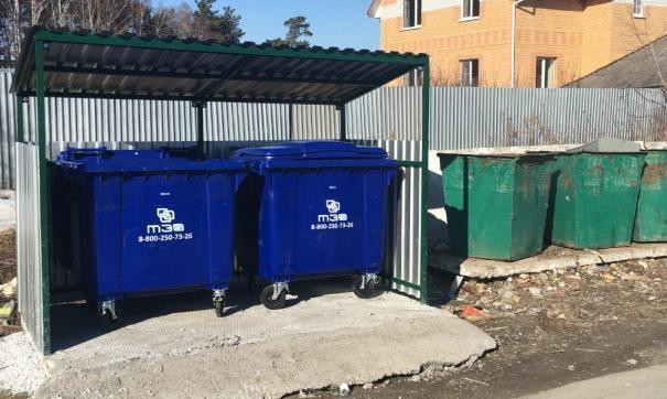 С начала апреля уровень платежей за вывоз мусора в Тюменской области снизился на 20%