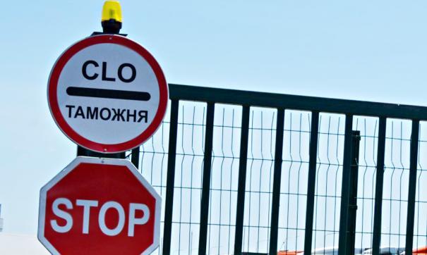 Самарская таможня действовала в тандеме пограничным управлением ФСБ