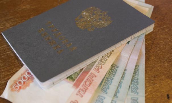 Пособия по безработице будут дополнены региональными компенсациями