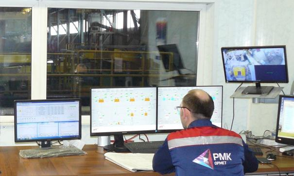 Предприятие РМК ввело в эксплуатацию новую систему управления технологическим процессом
