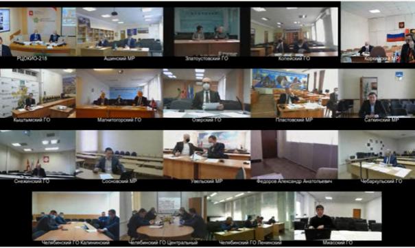 В таком виде была представлена трансляция заседания на официальном сайте ЗСО