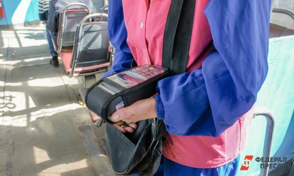 Управление транспорта настраивает работу по оплате банковскими картами