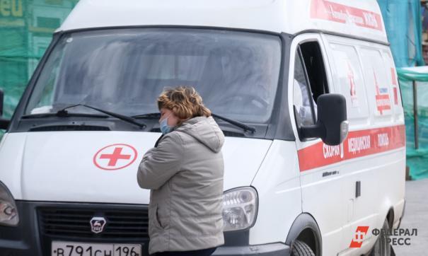 Врачи призывают оставаться дома, чтобы снизить нагрузку на здравоохранение