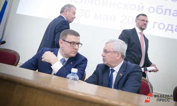 Инициатива Алексея Текслера (слева) была поддержана депутатами ЗСО и председателем ЗСО Владимиром Мякушем (справа)
