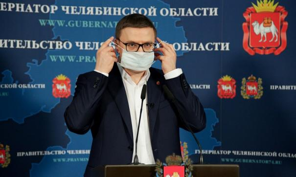 Губернатор предложил в обязательном порядке носить маски в общественных местах