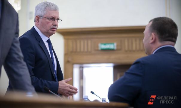 Владимир Мякуш собирает депутатов, чтобы рассмотреть меры поддержки бизнеса