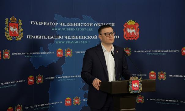Алексей Текслер допускает введение карантина в отдельных муниципалитетах