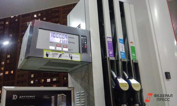 Правительство РФ запретит импорт дешевого топлива