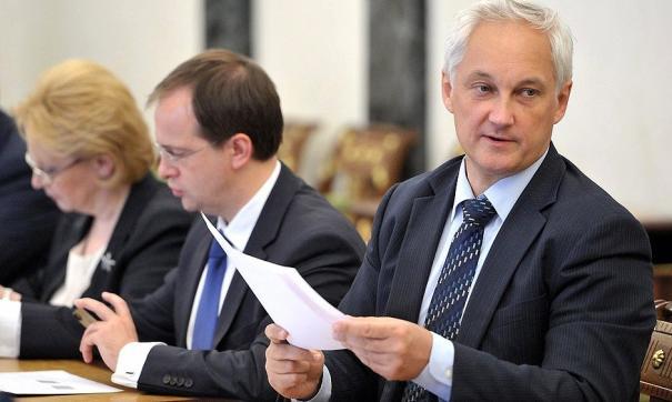 Правительство утвердит список системообразующих организаций