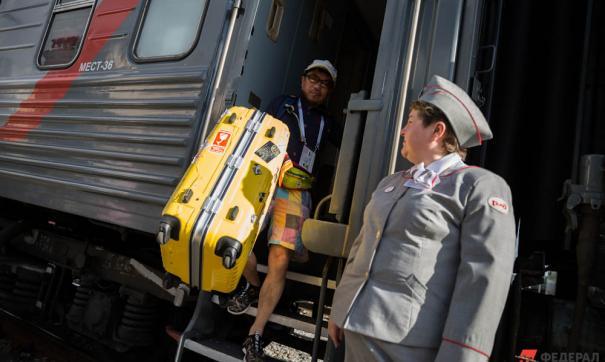 Что судет с железнодорожным транспортом?