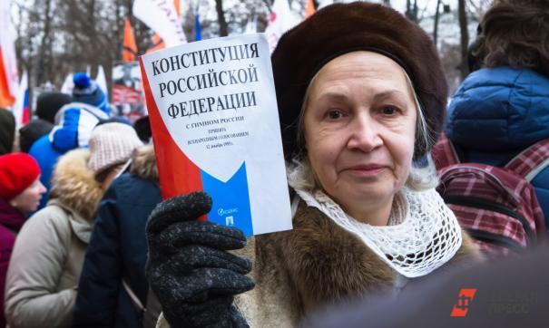 Насколько поправки в Конституцию России своевременны – в материале «ФедералПресс»