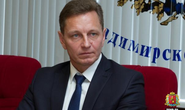 Прокурор Игорь Пантюшин отправил губернатору письмо
