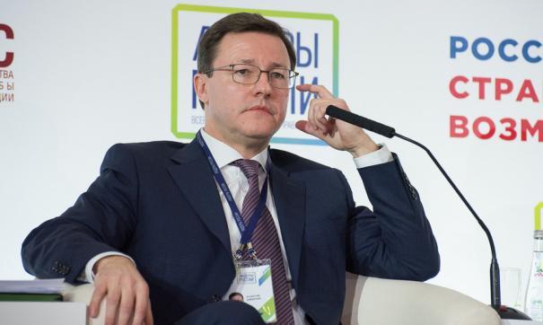 Глава России провел совещание с главами субъектов