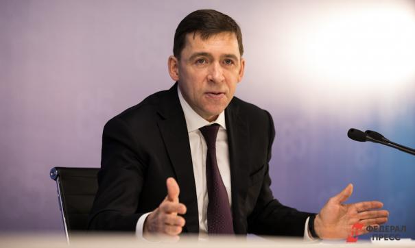 Куйвашев объяснил решение не вводить электронные пропуска в Свердловской области