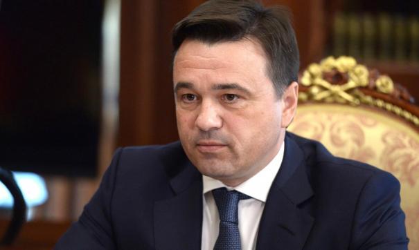 В Московской области введут пропускной режим