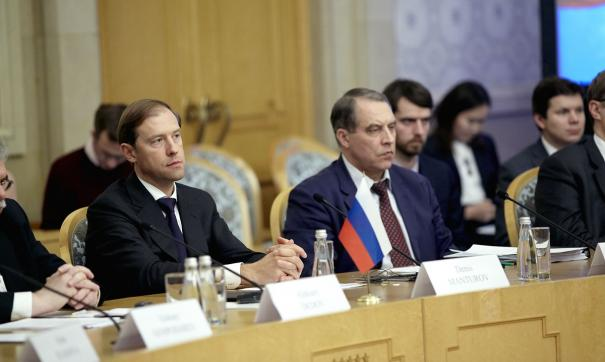 Заседание Минпромторга