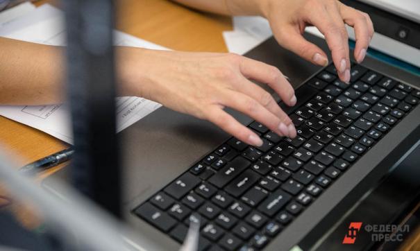 Принятие закона посредством опроса на компьютере