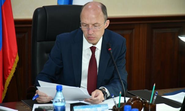 Олег Хорохордин внес изменения в постановление