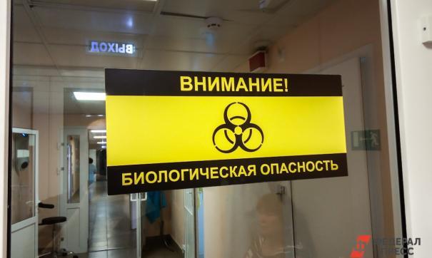 О состоянии девятого заболевшего пока ничего не сообщается