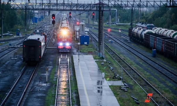 РЖД отменили часть поездов между городами, а некоторые регионы ранее остановили поездки рейсовых автобусов