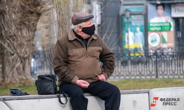 старик в маске