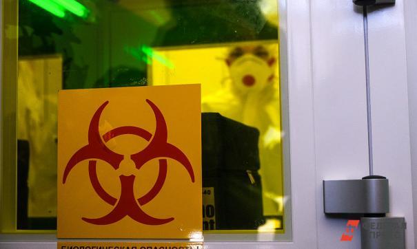 В Свердловской области нашли три новых случая коронавируса