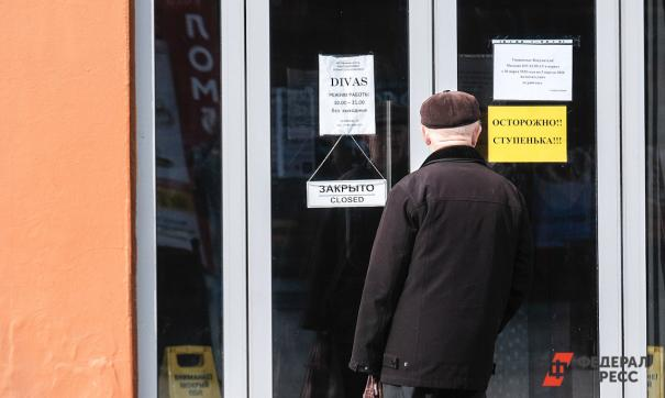 В Екатеринбурге и Нижнем Тагиле бутики останутся закрыты